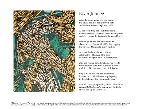 A broadside, with a poem on the right half and an accompanying painting to its left