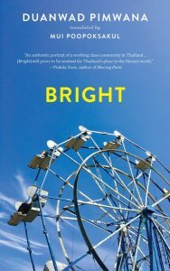 Bright by Duanwad Pimwana cover, a picture of a ferris wheel